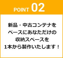 沖縄でコンテナ市場が選ばれる理由2