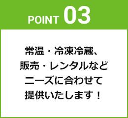 沖縄でコンテナ市場が選ばれる理由3