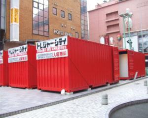新宿区トレジャー・シティー 新宿の過去・現在・未来を記述する