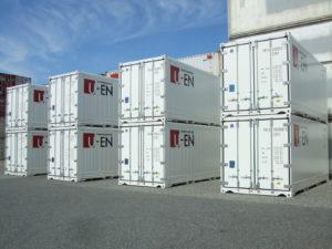 新造20ft 冷凍冷蔵コンテナ(リーファーコンテナ)